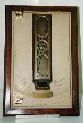 """Het declinatorium van de """"Societas meteorologica palatina"""" uit de collectie van het Koninklijk Meteorologisch Instituut en dit sinds de stichting van het Instituut in 1913"""